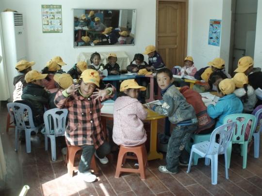 Kleuterschool in Langma
